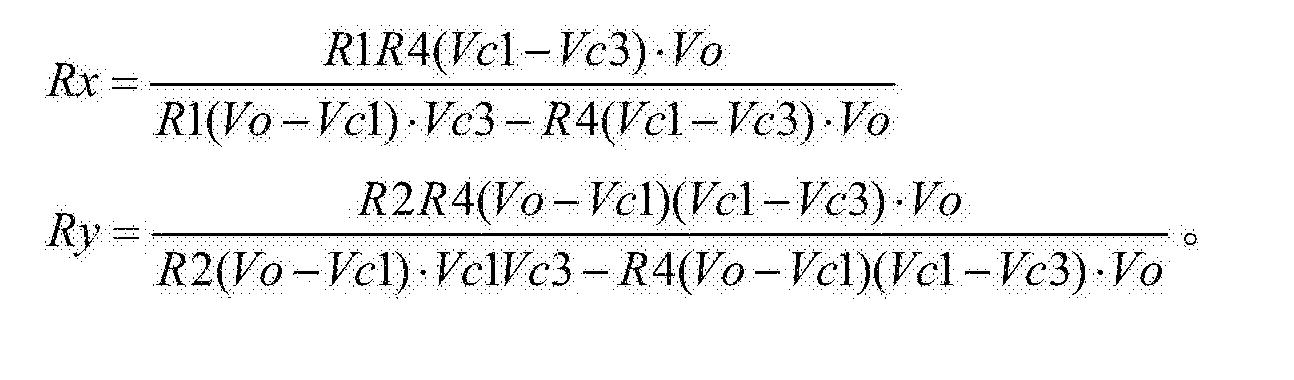 Figure CN106353599BC00035