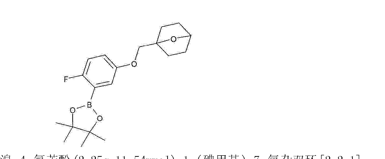 Figure CN103492390AD00401