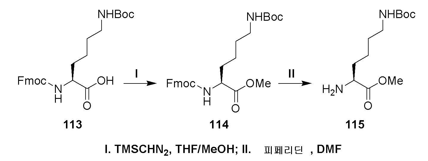 Figure pat00194