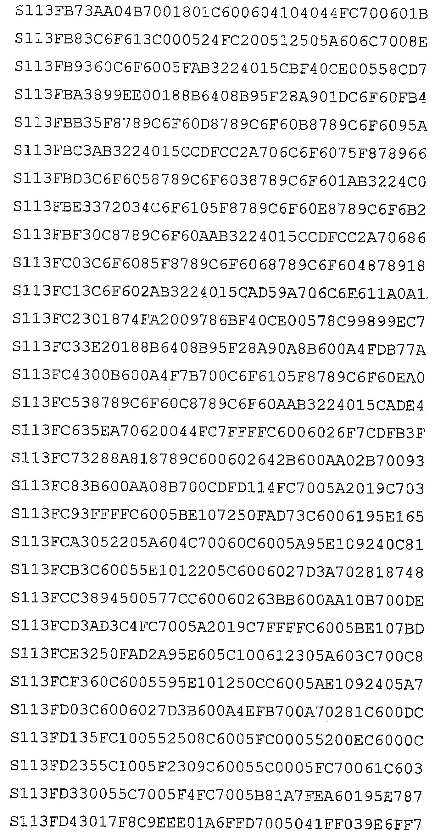 Figure 112005020643251-pct00008