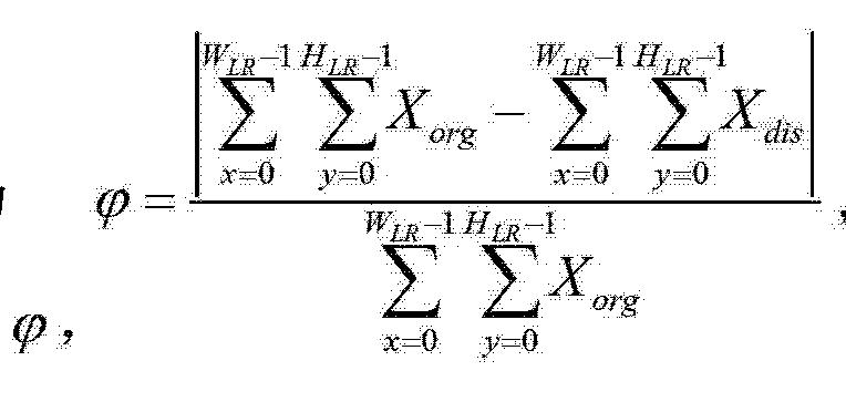 Figure CN102708568AD00144