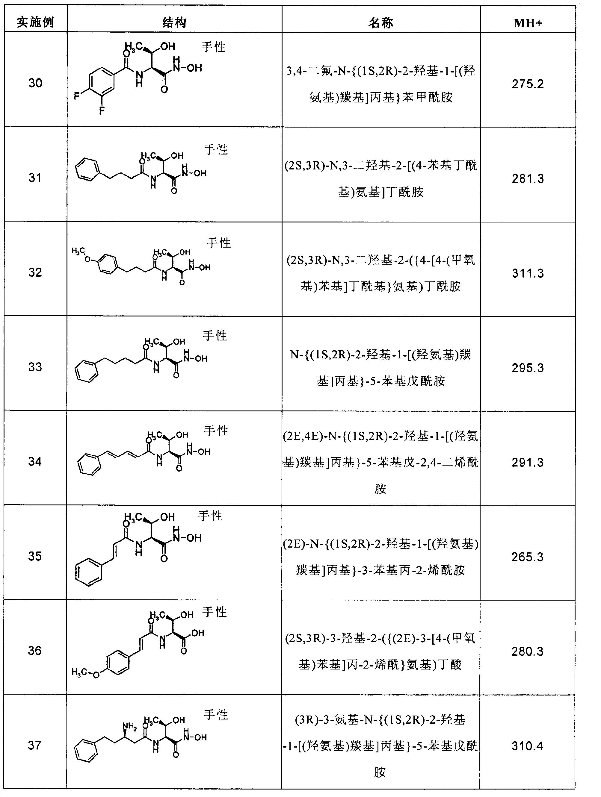 Figure CN102267924AD01231