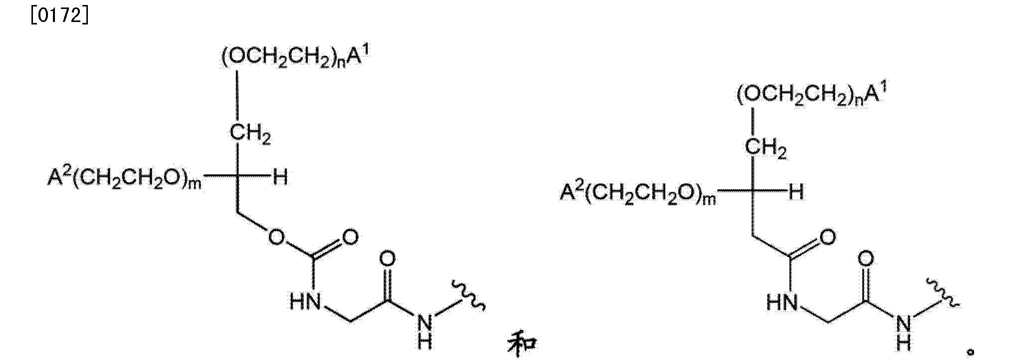 Figure CN102719508AD00311