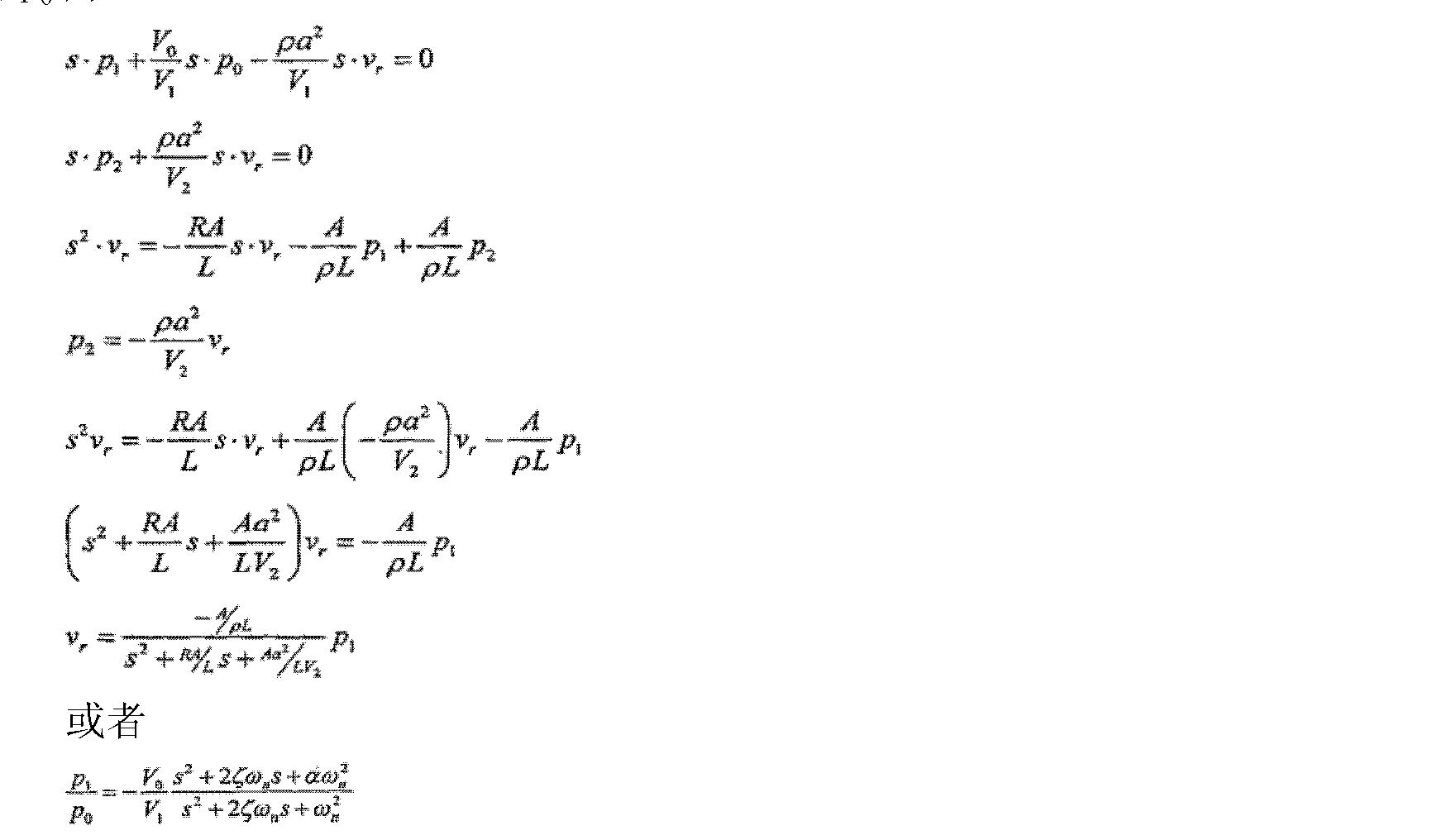 Figure CN102512725AD00234