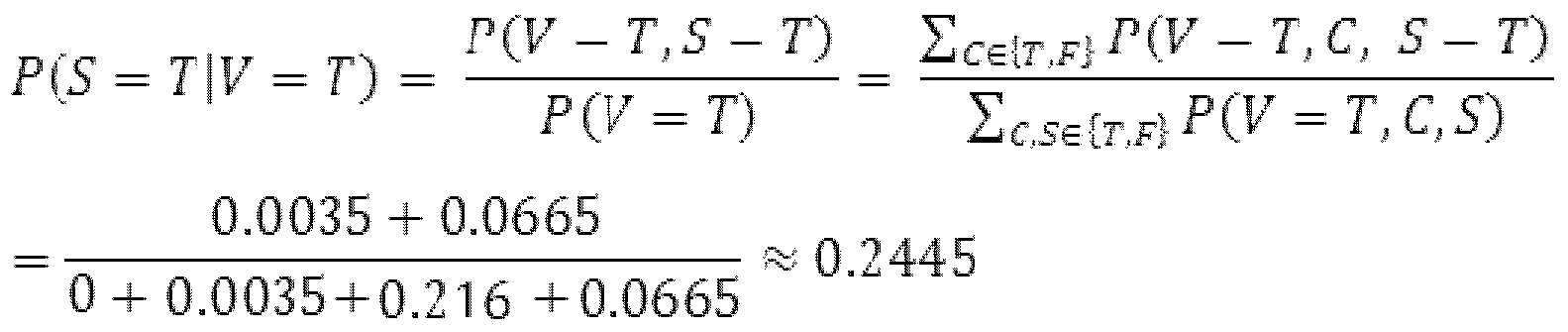 Figure 112007078254726-pat00014
