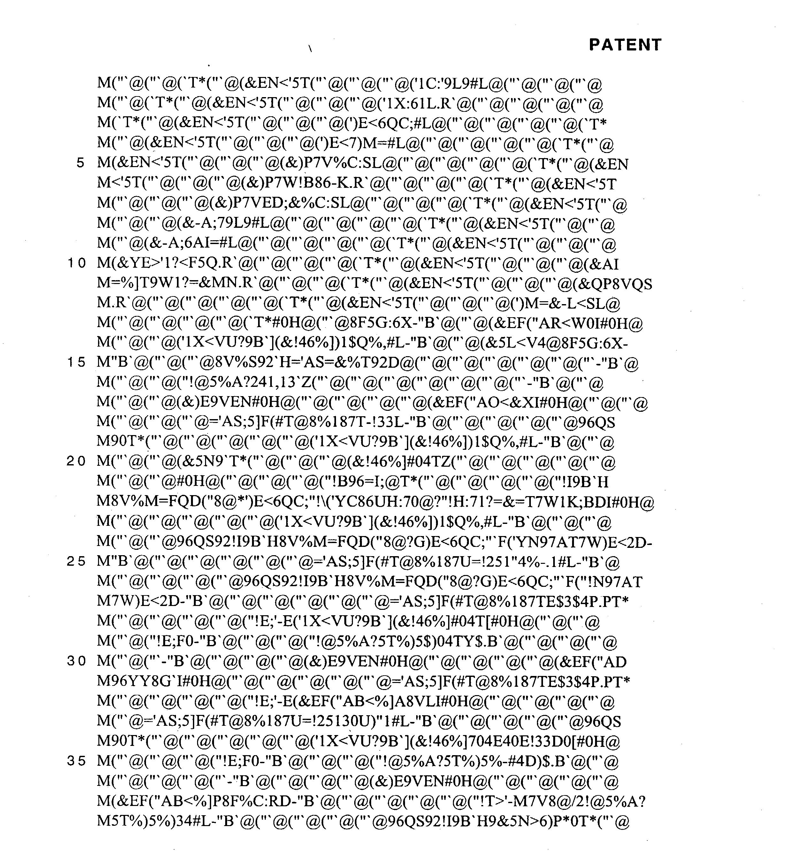 Figure US20030174720A1-20030918-P00003