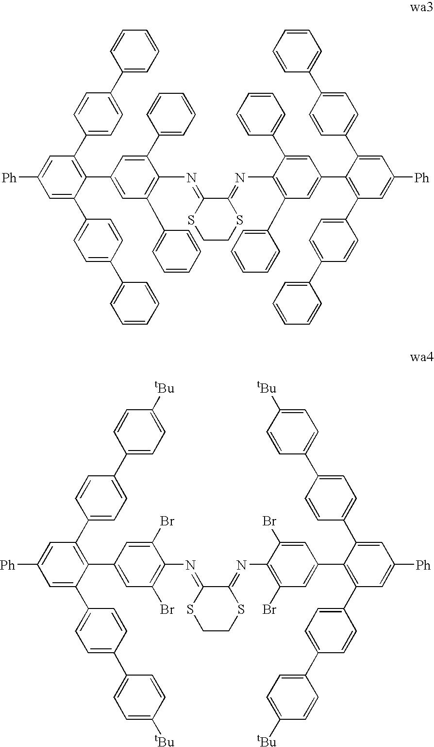 Figure US20040127658A1-20040701-C00003