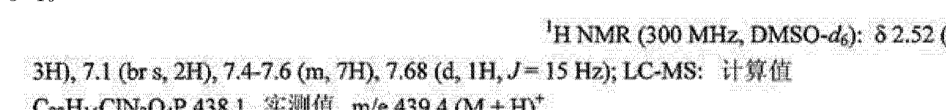 Figure CN102264228AD01013
