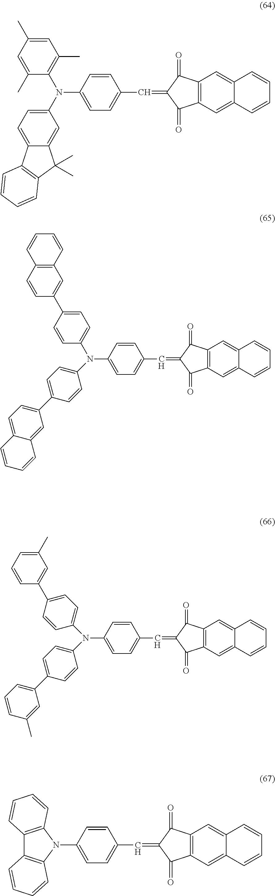 Figure US08847141-20140930-C00094