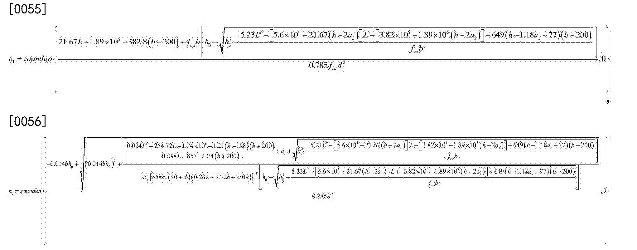 Figure CN108103963AD00071