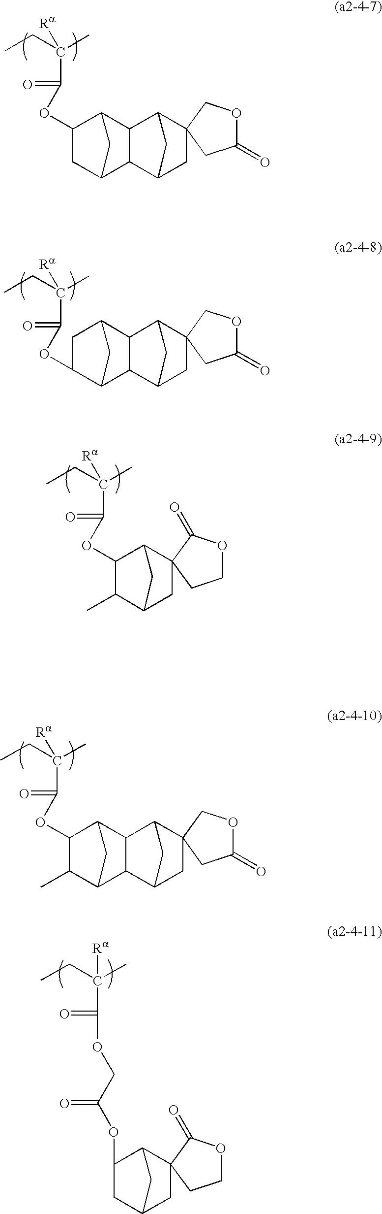 Figure US20100136480A1-20100603-C00067