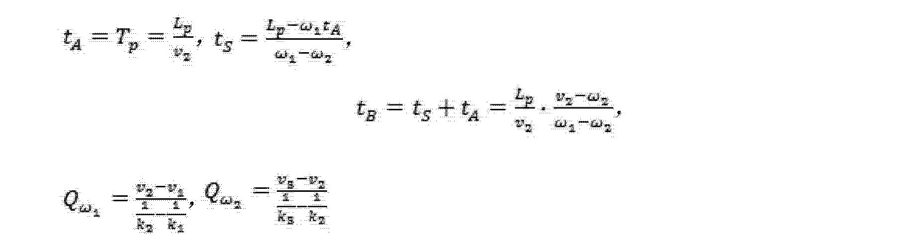 Figure CN102376162BC00032