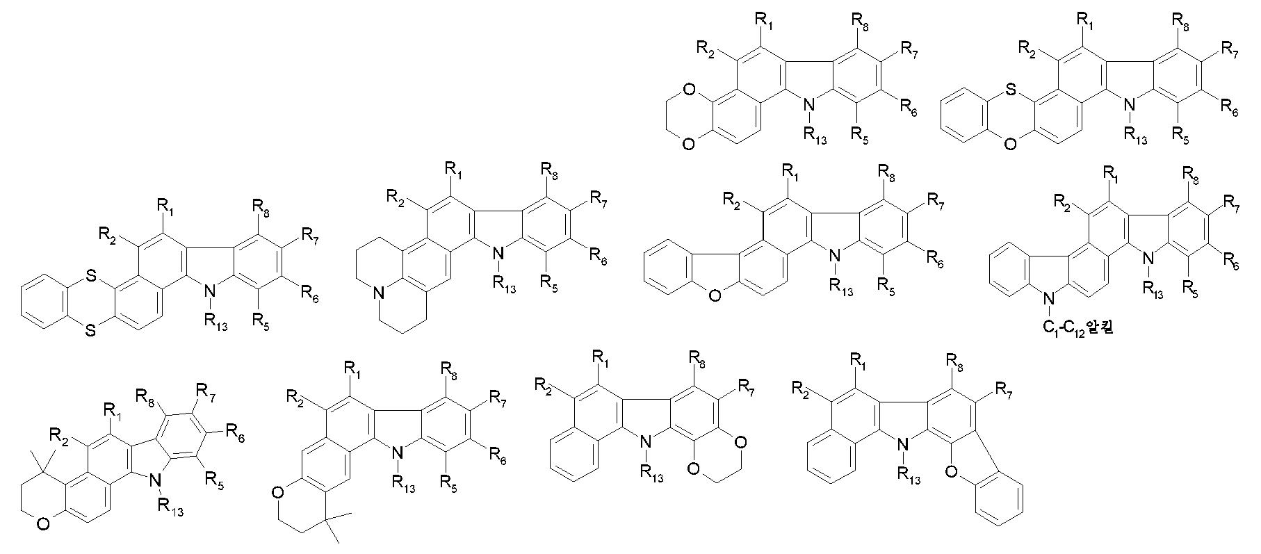 Figure 112013039208549-pct00032