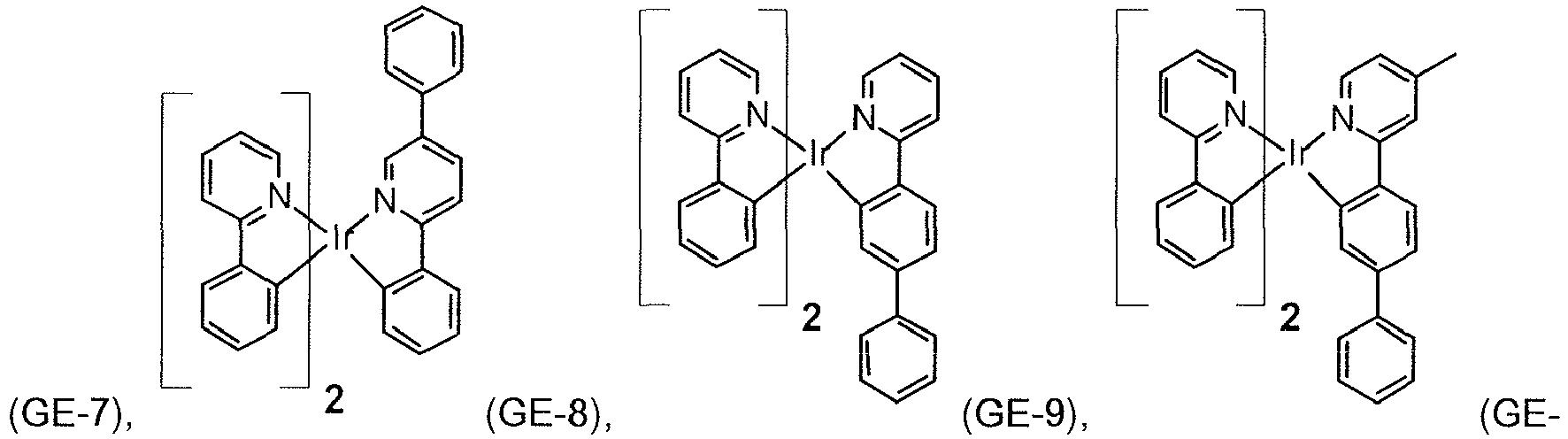 Figure imgb0653