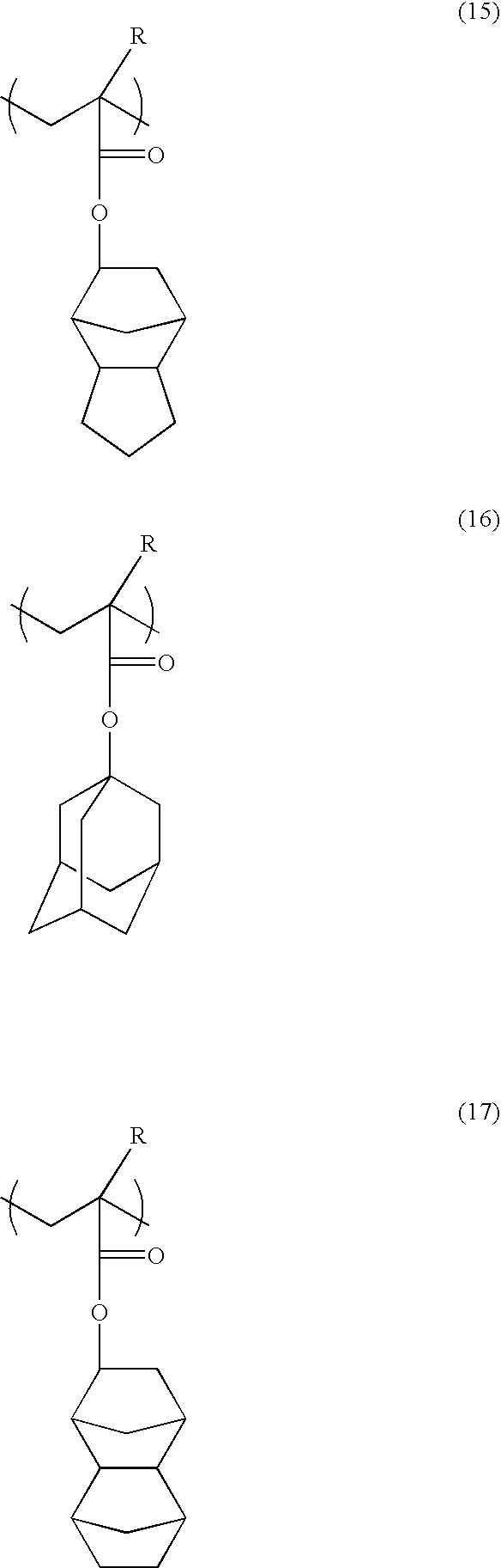 Figure US20060141400A1-20060629-C00006