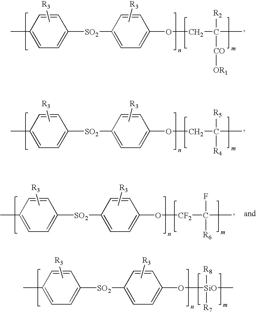 Figure US07560492-20090714-C00001
