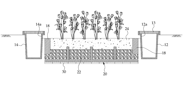 Figure R1020140107898