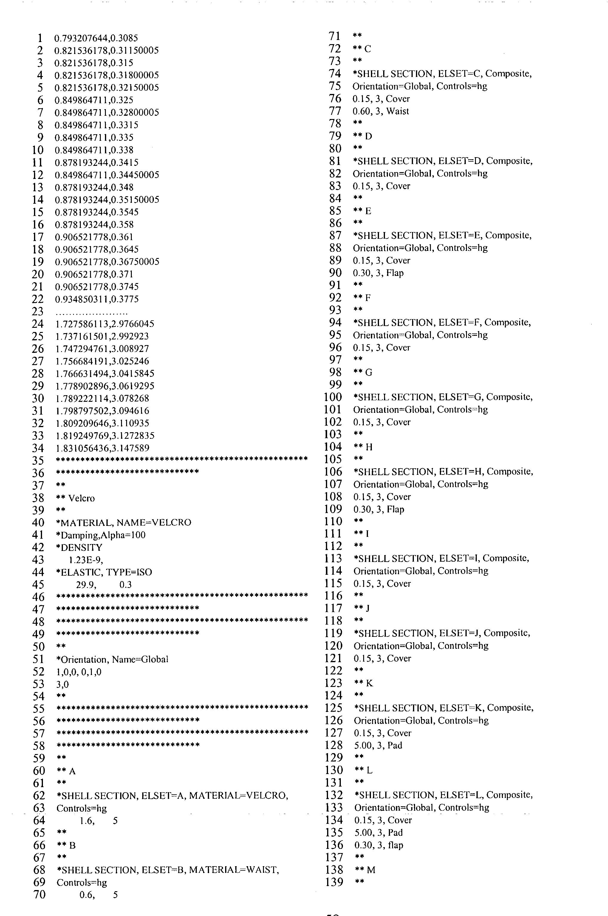 Figure US20040236455A1-20041125-P00015