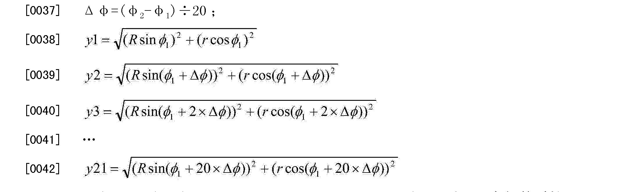 Figure CN101952062BD00071