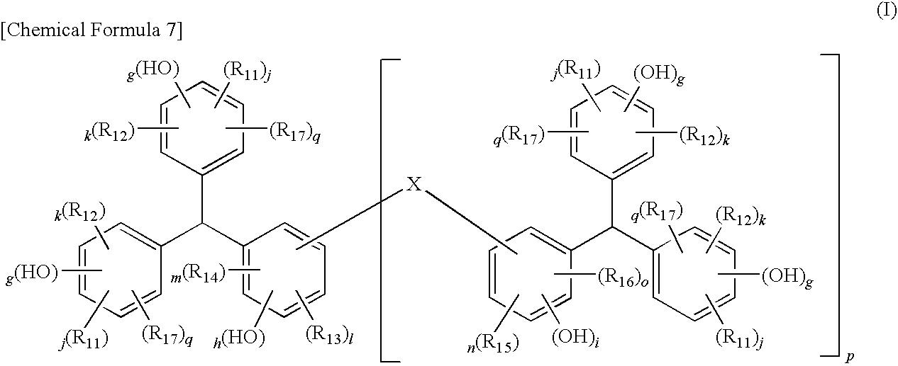 Figure US07851129-20101214-C00009