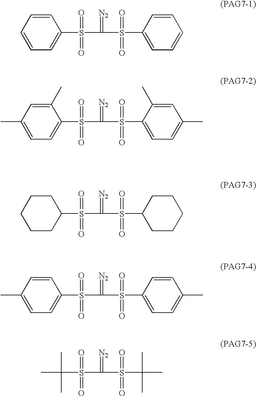 Figure US06492091-20021210-C00019