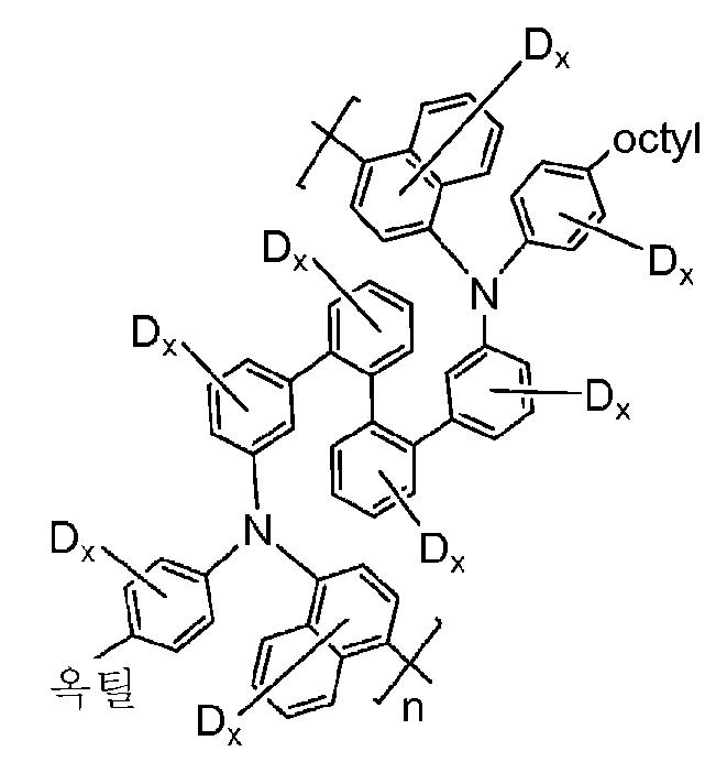 Figure 112011086184878-pct00021