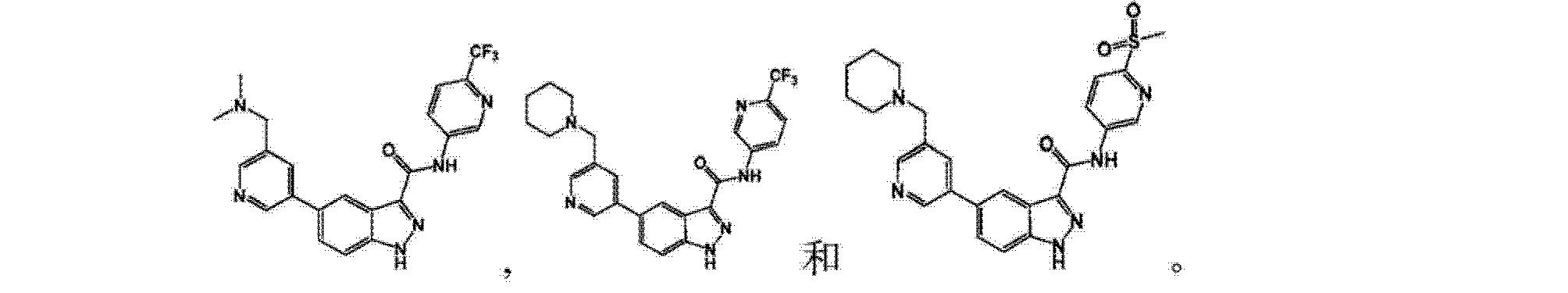 Figure CN103929963AC00691
