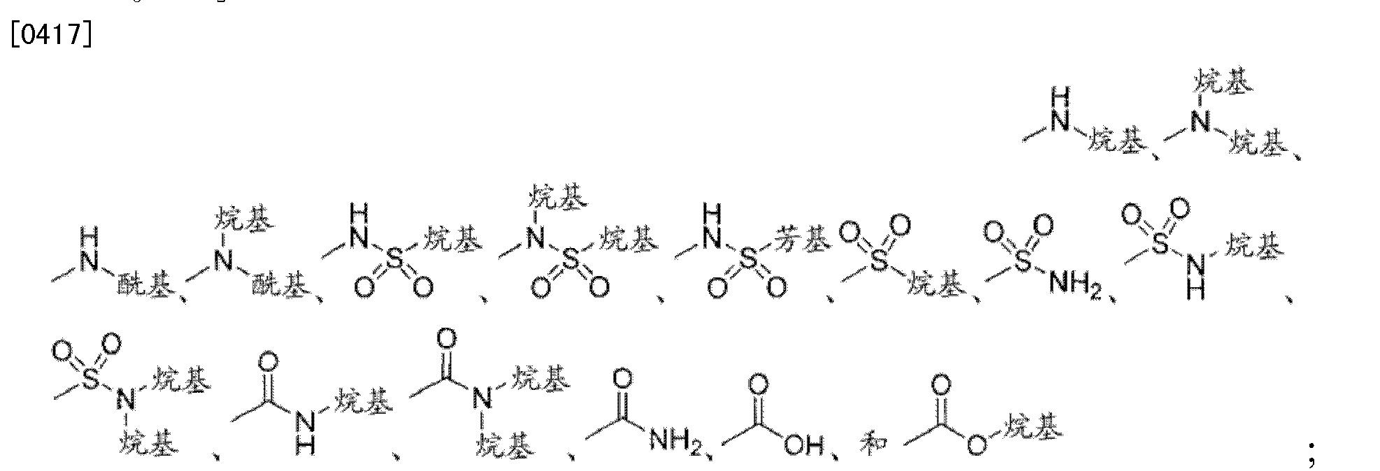 Figure CN102448458BD00642