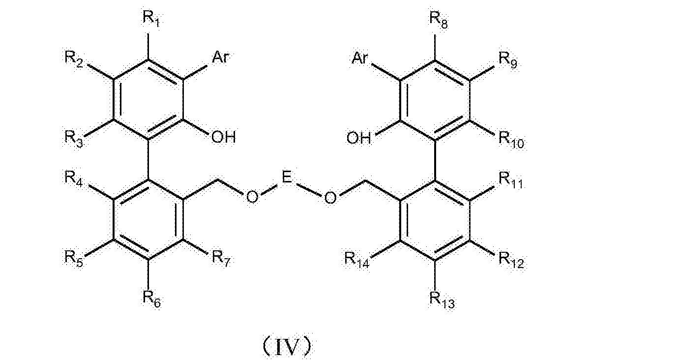 Figure CN107531601AC00041