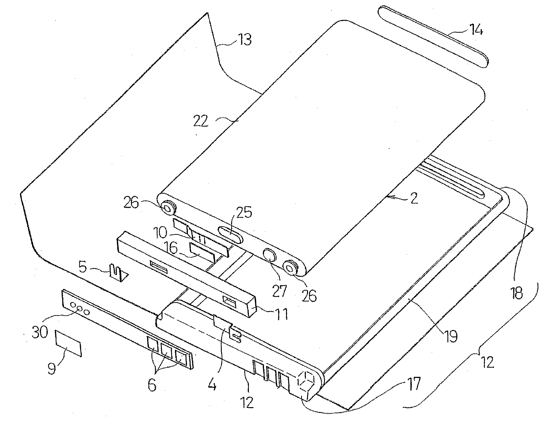 Figure R1020047012279