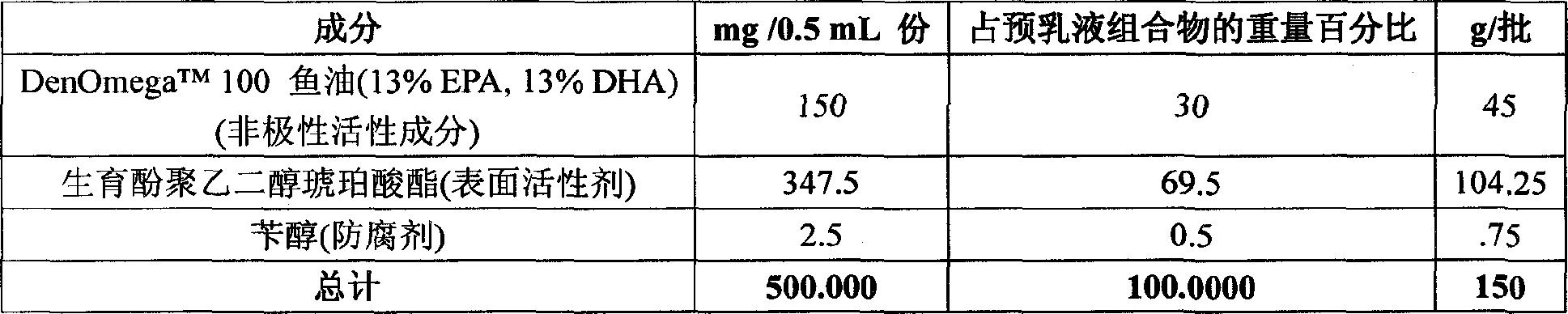 Figure CN102036661BD00831