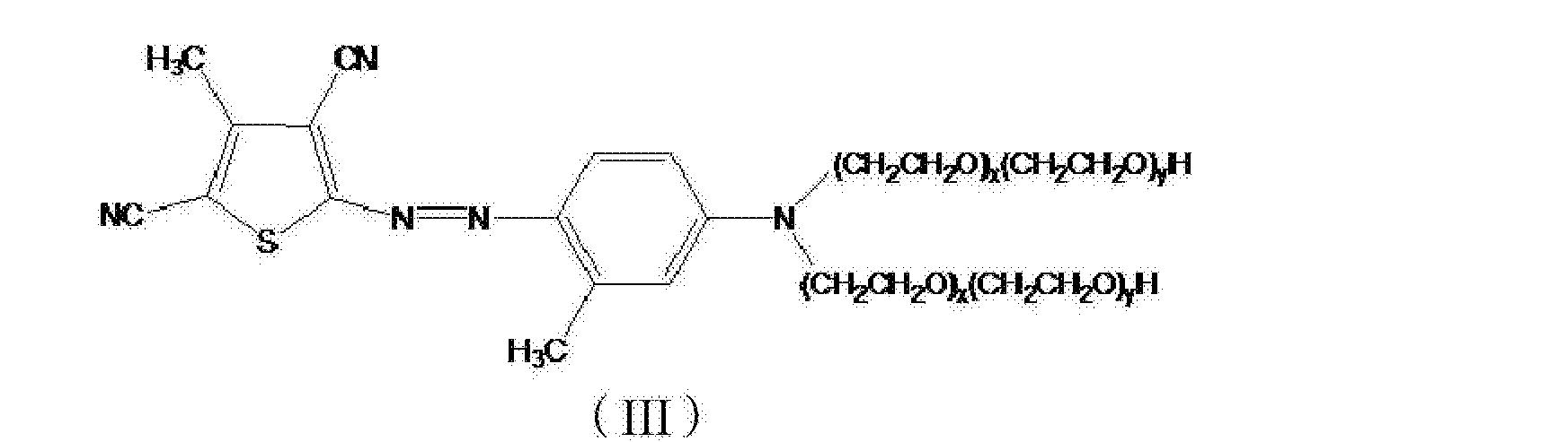 Figure CN103025929BD00322