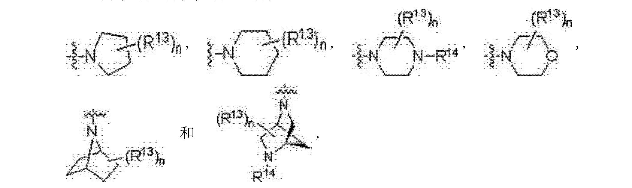 Figure CN102378762AD00204