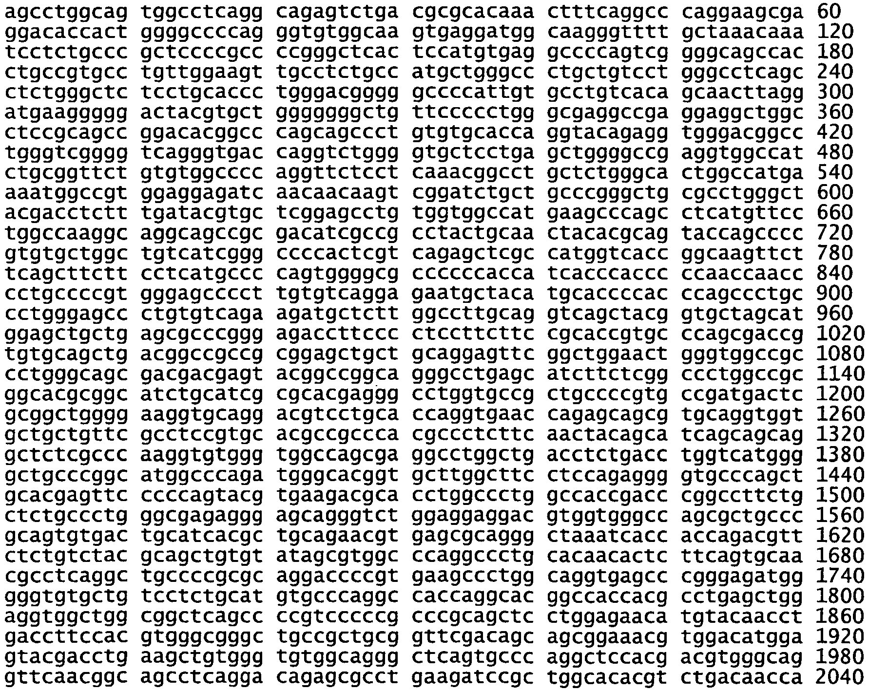 Figure imgb0058