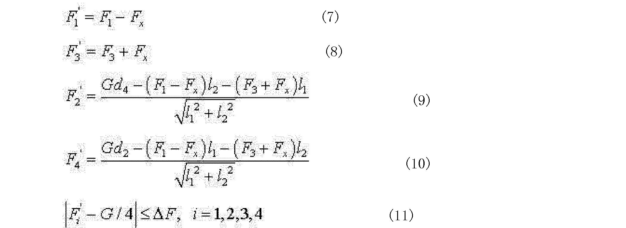 Figure CN103806376AC00033