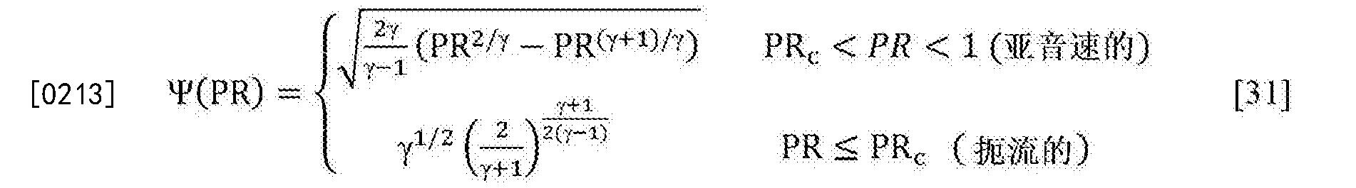 Figure CN105626275BD00173