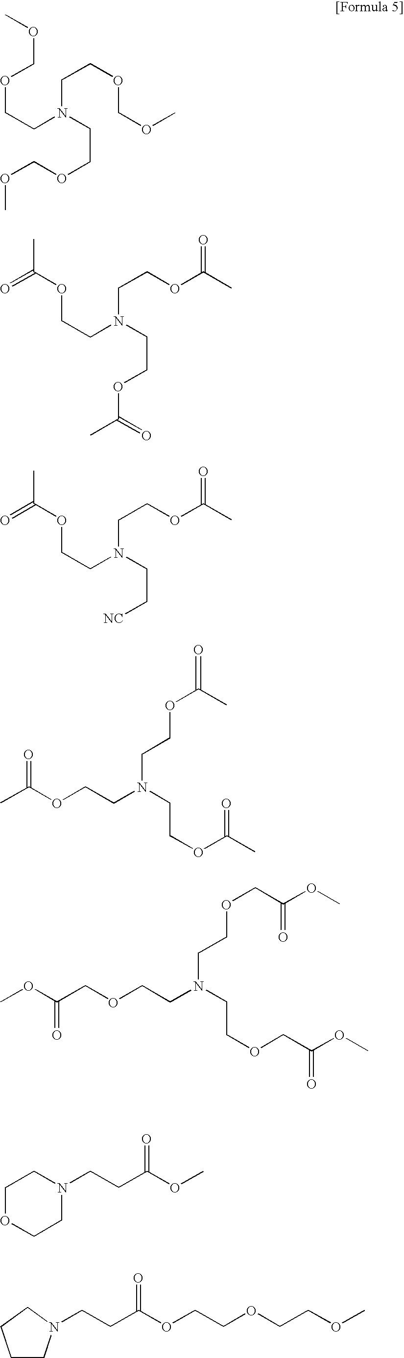 Figure US20060154171A1-20060713-C00006