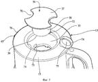 RU2569594C2 - Вспениватель молока - Google Patents