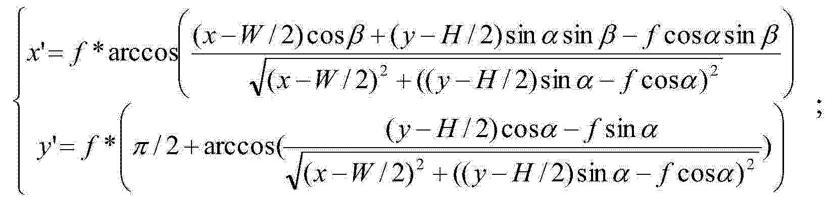 Figure CN104219584AC00031