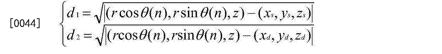 Figure CN105491637BD00072