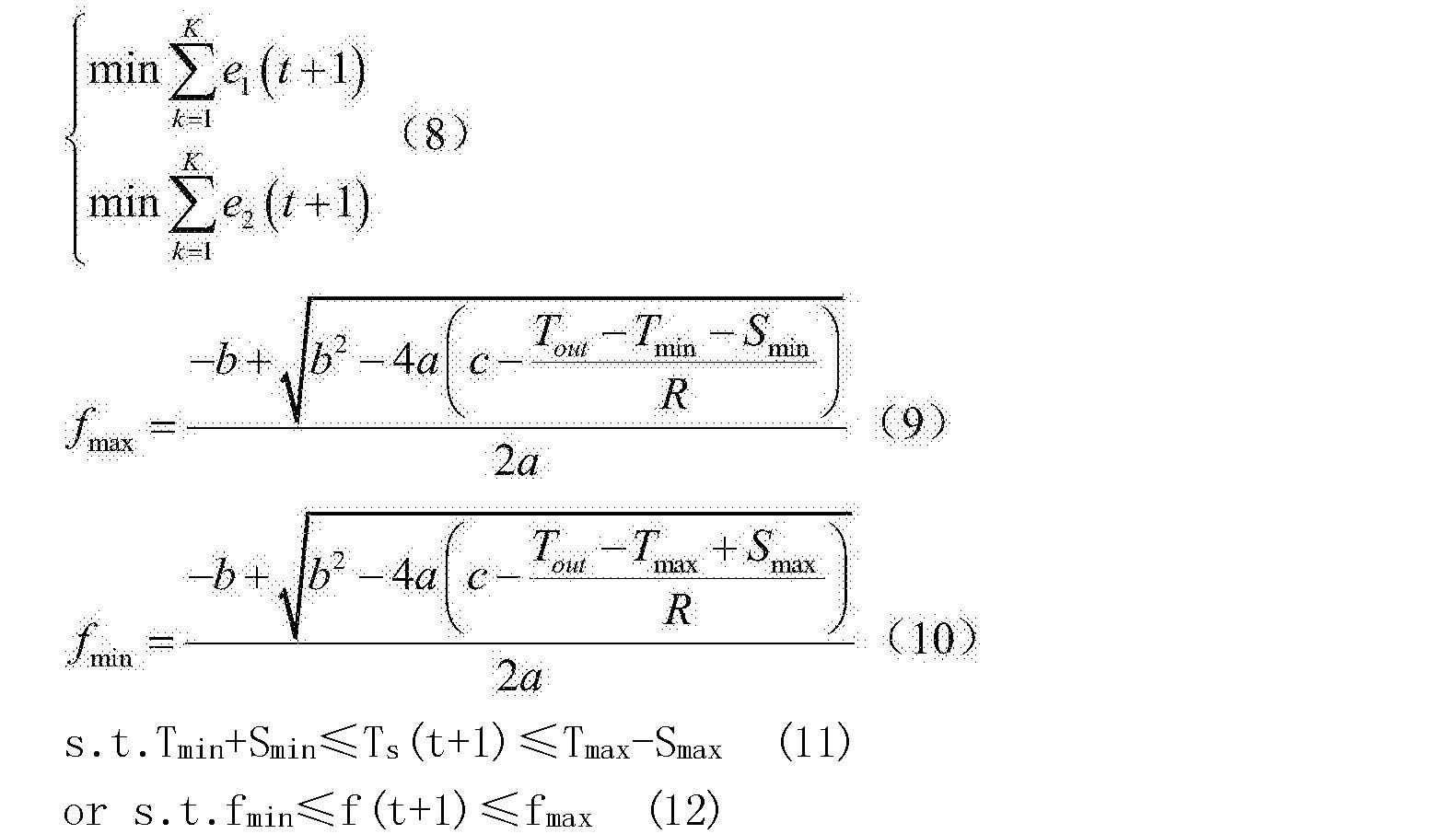 Figure CN105042800BC00032