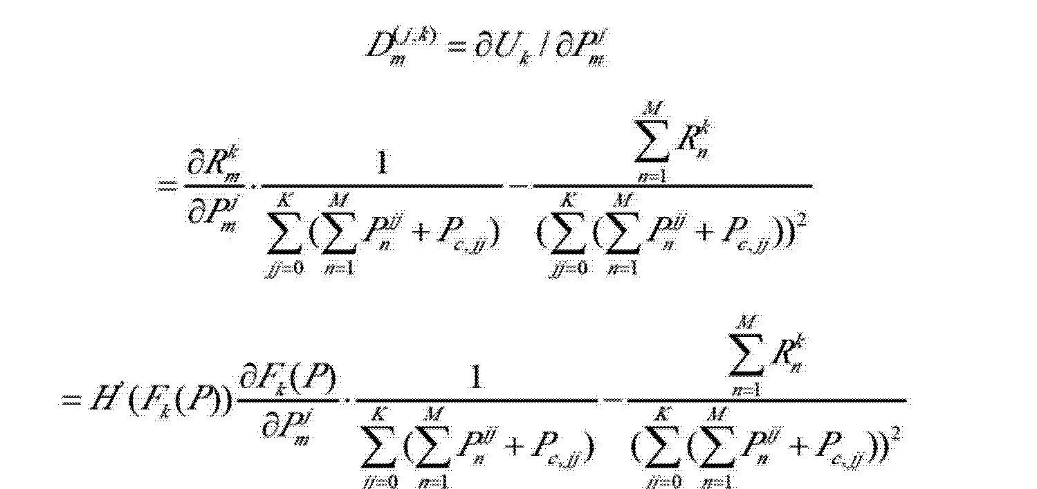 Figure CN103391608AC00032