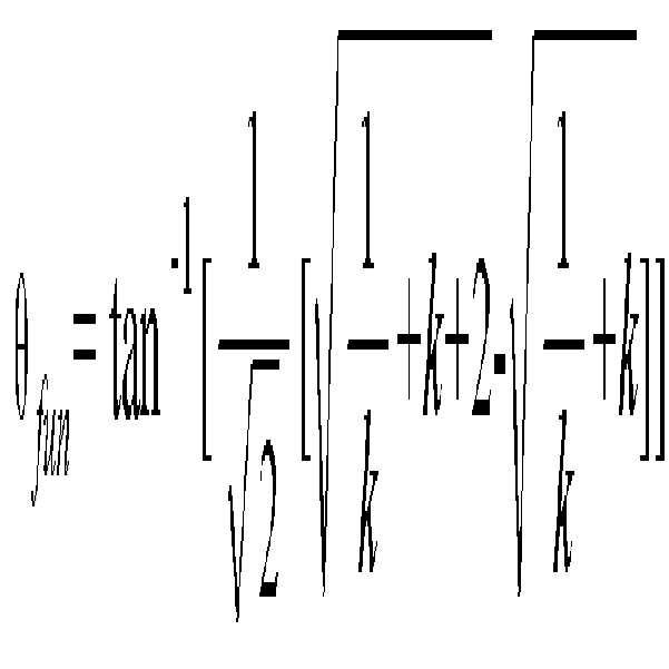 Figure 112009082021534-PAT00001
