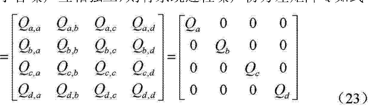 Figure CN103389472AC00072