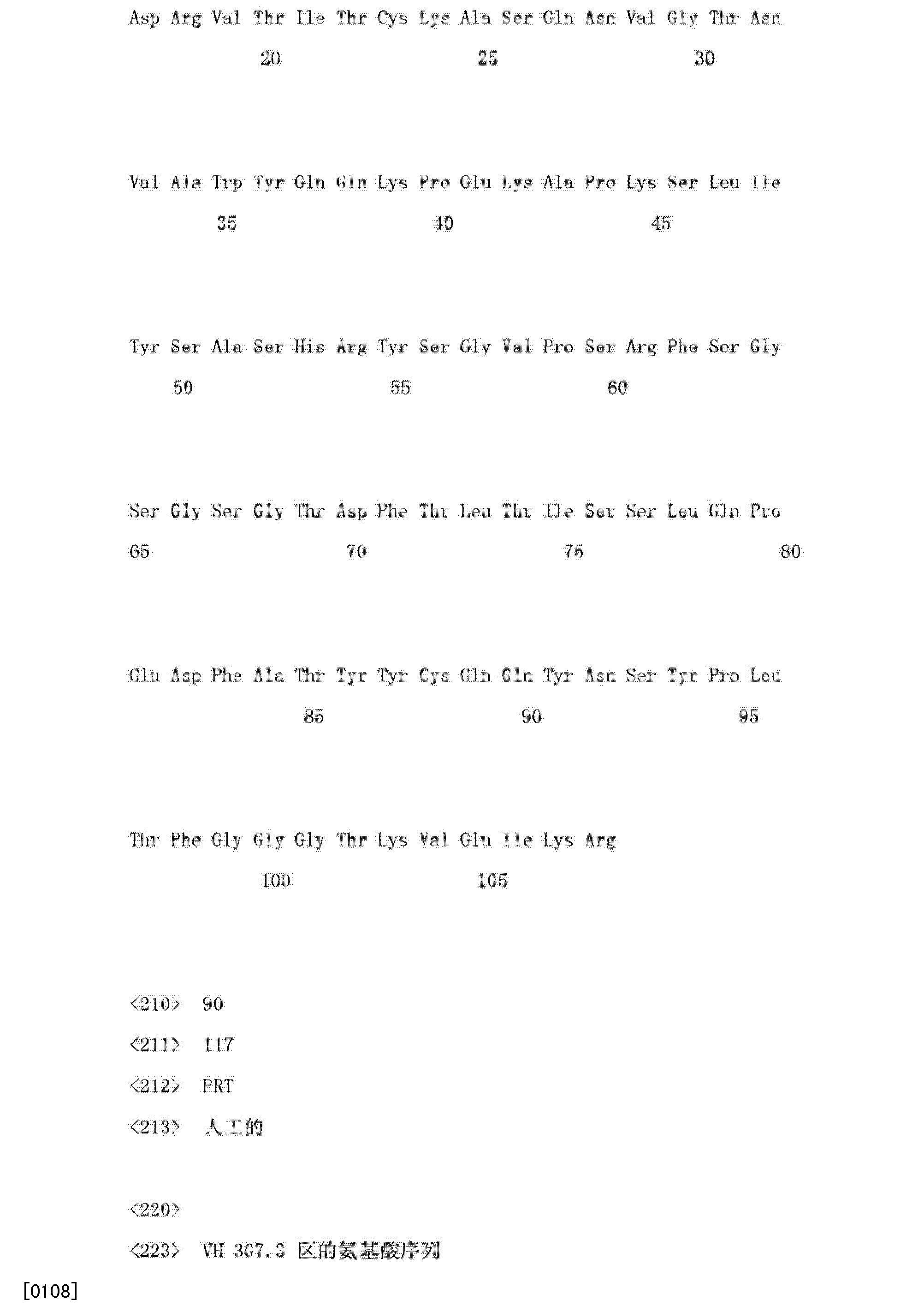 Figure CN103145837AD02061