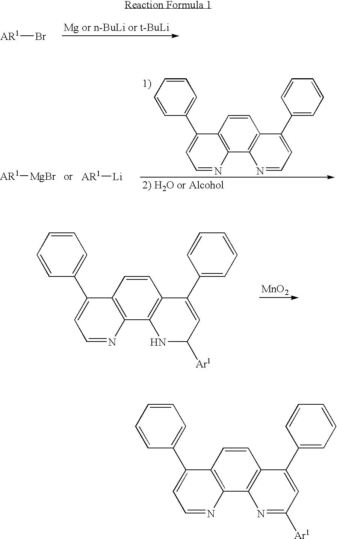 Figure US20070037983A1-20070215-C00020