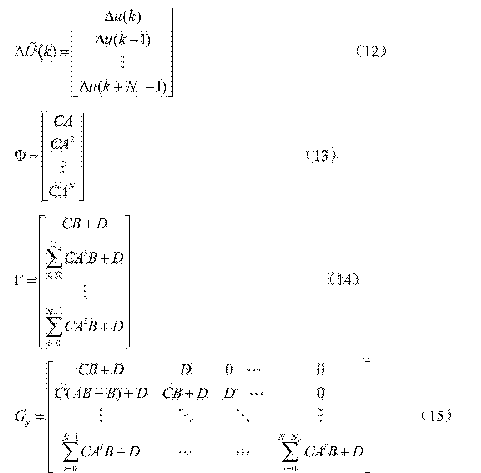 Figure CN105388765BD00081