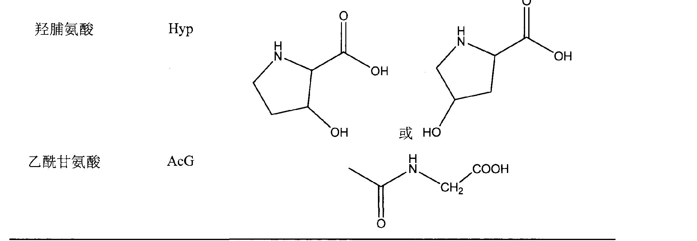 Figure CN103421094AD00071