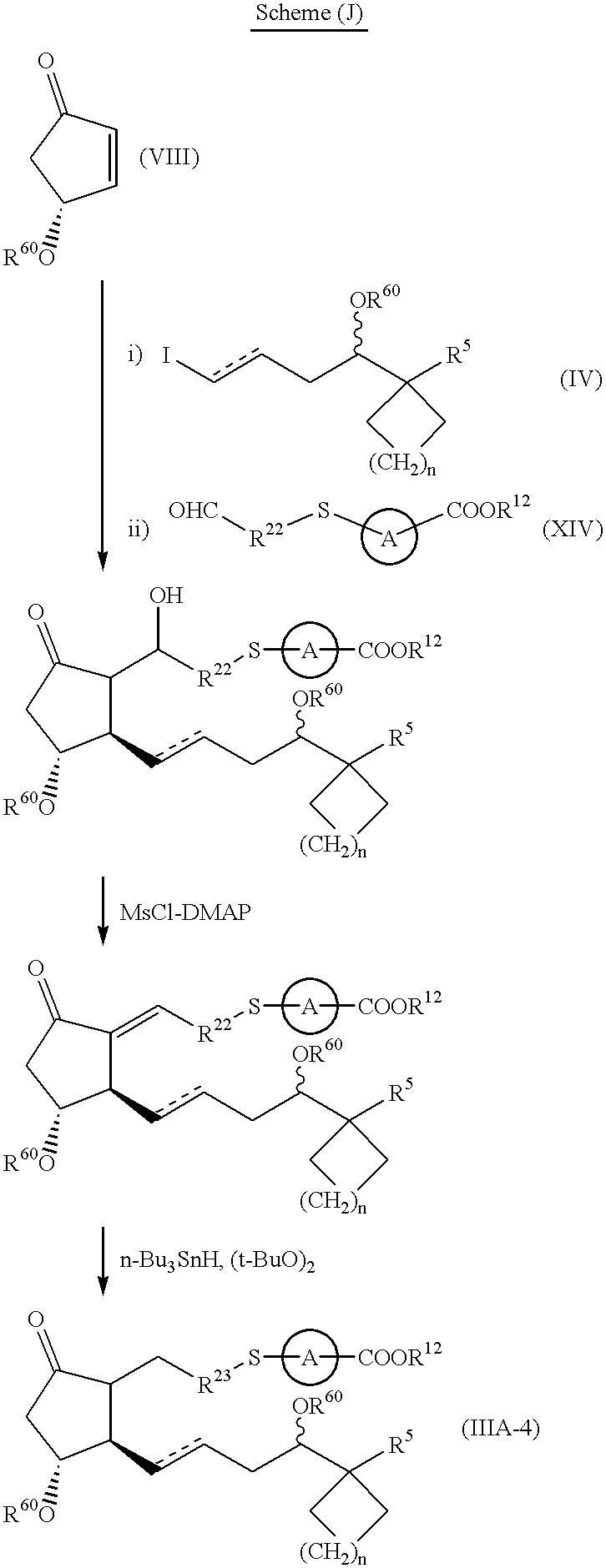 Figure US06262293-20010717-C00452