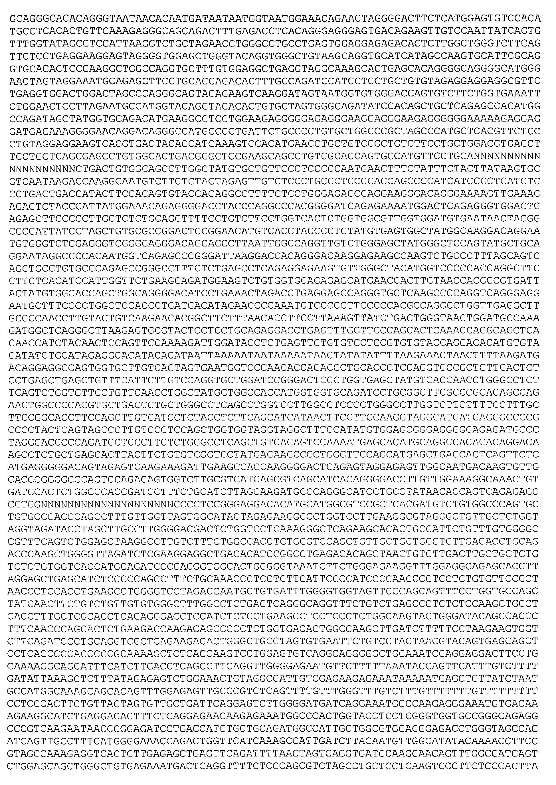 Figure imgb0284